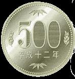 coin_500_02